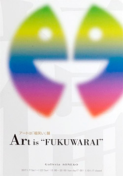 art is fukuwarai.jpg